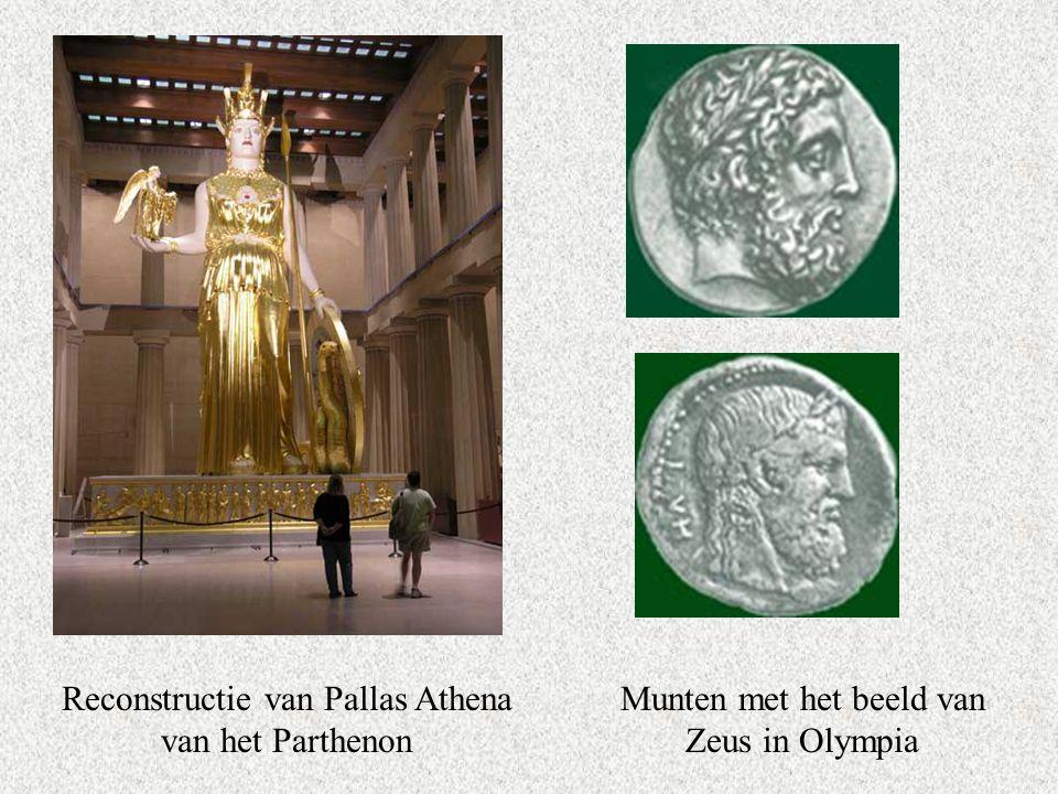 Reconstructie van Pallas Athena van het Parthenon Munten met het beeld van Zeus in Olympia