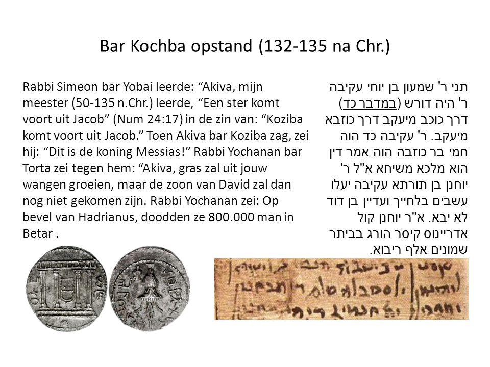"""Bar Kochba opstand (132-135 na Chr.) Rabbi Simeon bar Yobai leerde: """"Akiva, mijn meester (50-135 n.Chr.) leerde, """"Een ster komt voort uit Jacob"""" (Num"""