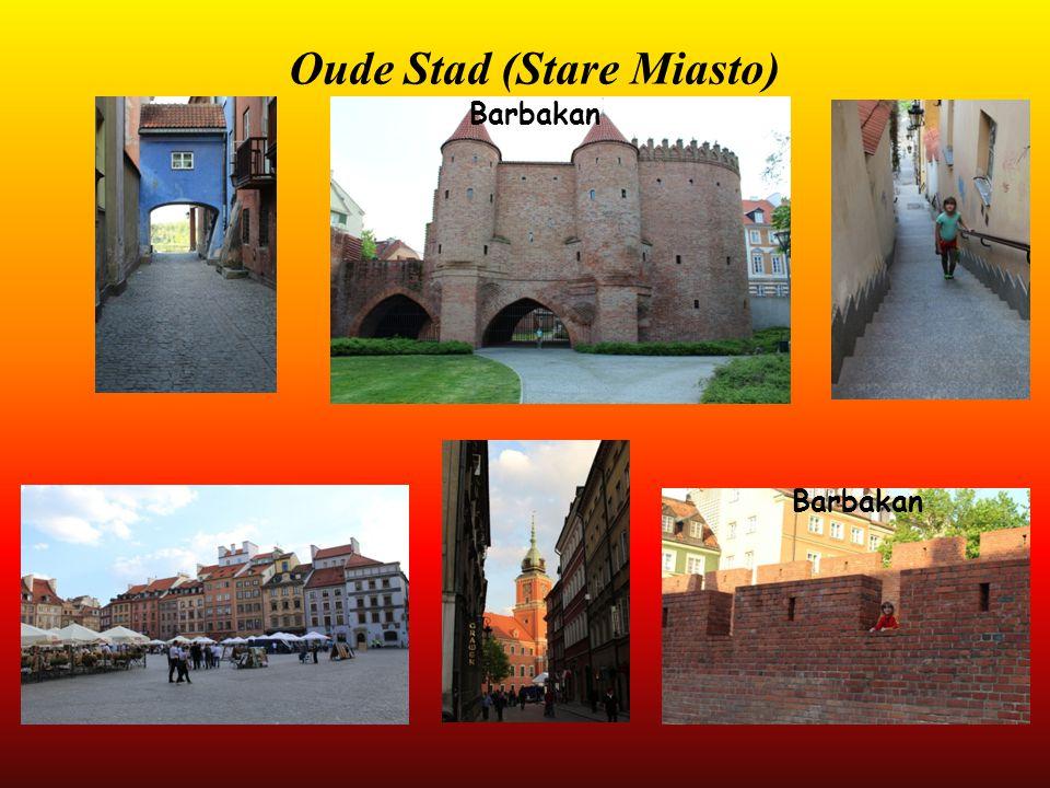Oude Stad (Stare Miasto) Barbakan Barbakan