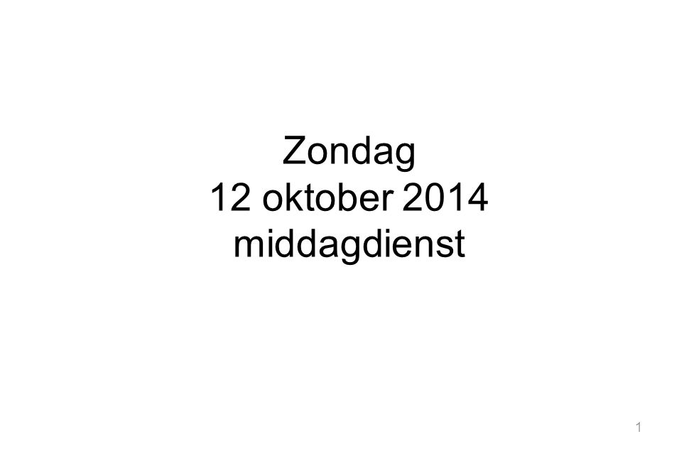 Gebed 12