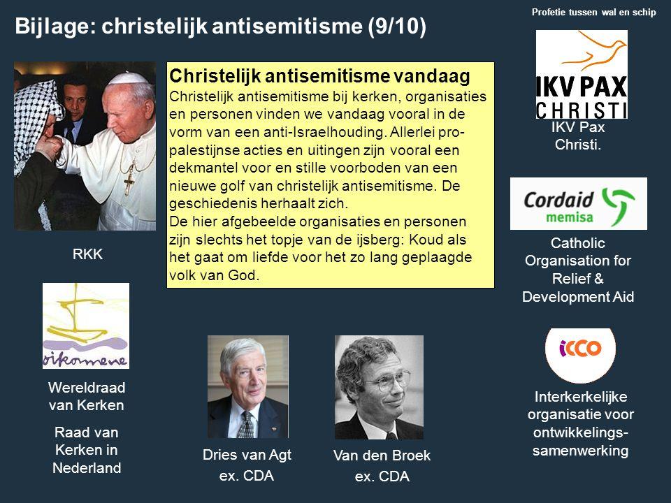 Catholic Organisation for Relief & Development Aid IKV Pax Christi. Interkerkelijke organisatie voor ontwikkelings- samenwerking Dries van Agt ex. CDA