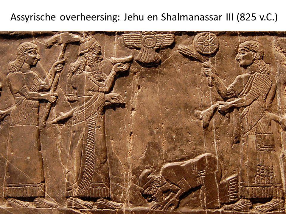 Assyrische overheersing: Jehu en Shalmanassar III (825 v.C.)