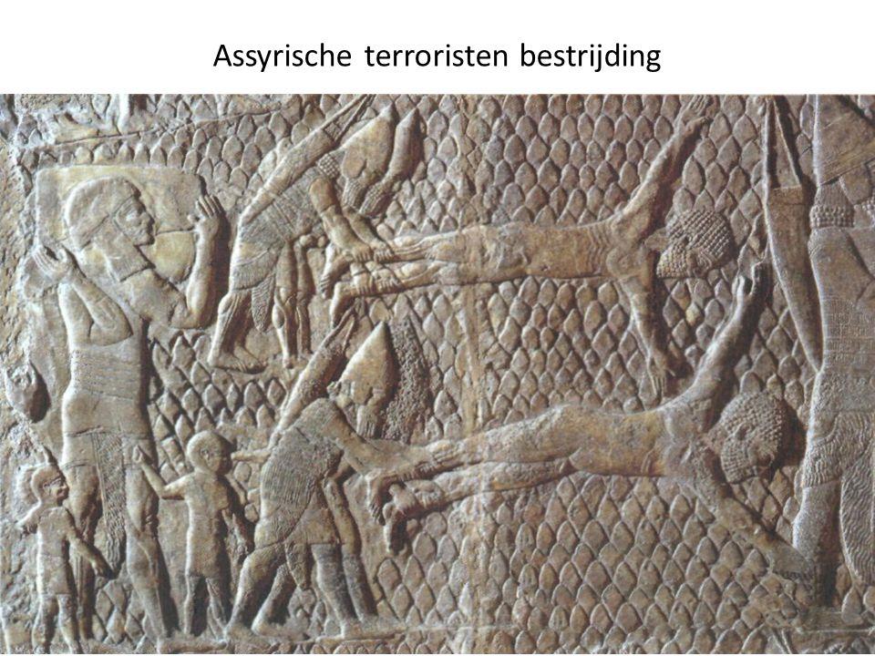 Assyrische terroristen bestrijding