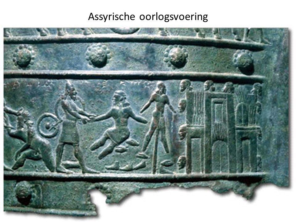 Assyrische oorlogsvoering