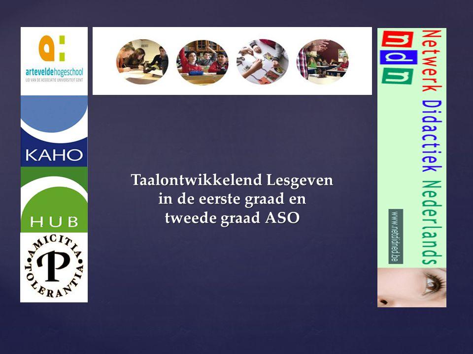 Taalontwikkelend Lesgeven in de eerste graad en tweede graad ASO