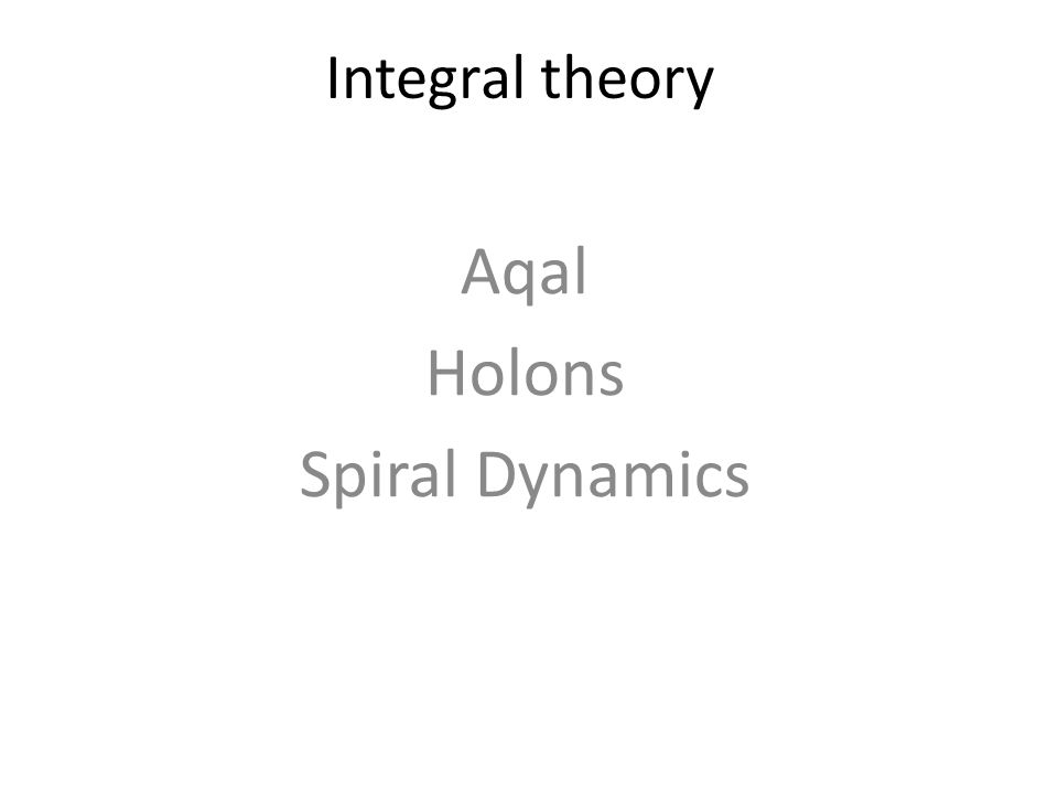 AQAL All Quadrants All Levels All States All Lines (Intelligencies, streams) All Types (= integral)
