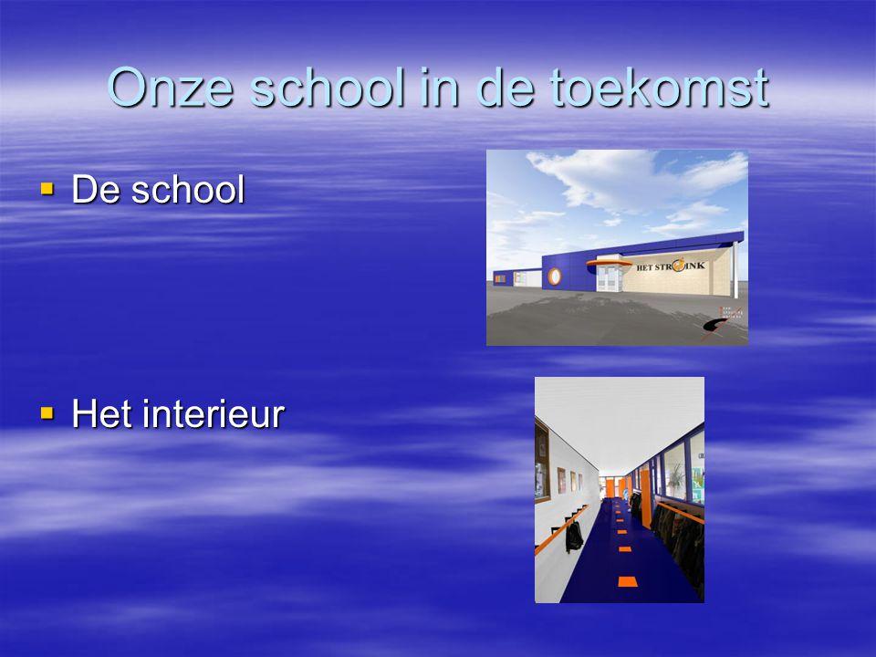 Onze school in de toekomst  De school  Het interieur
