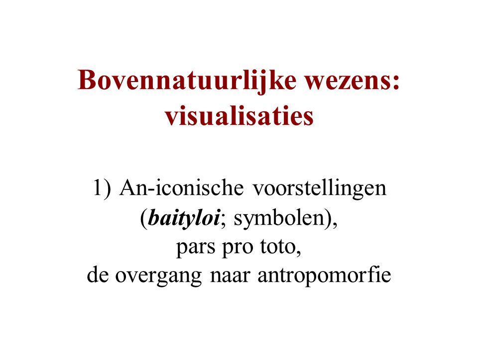 Bovennatuurlijke wezens: visualisaties 4) géén visualisatie