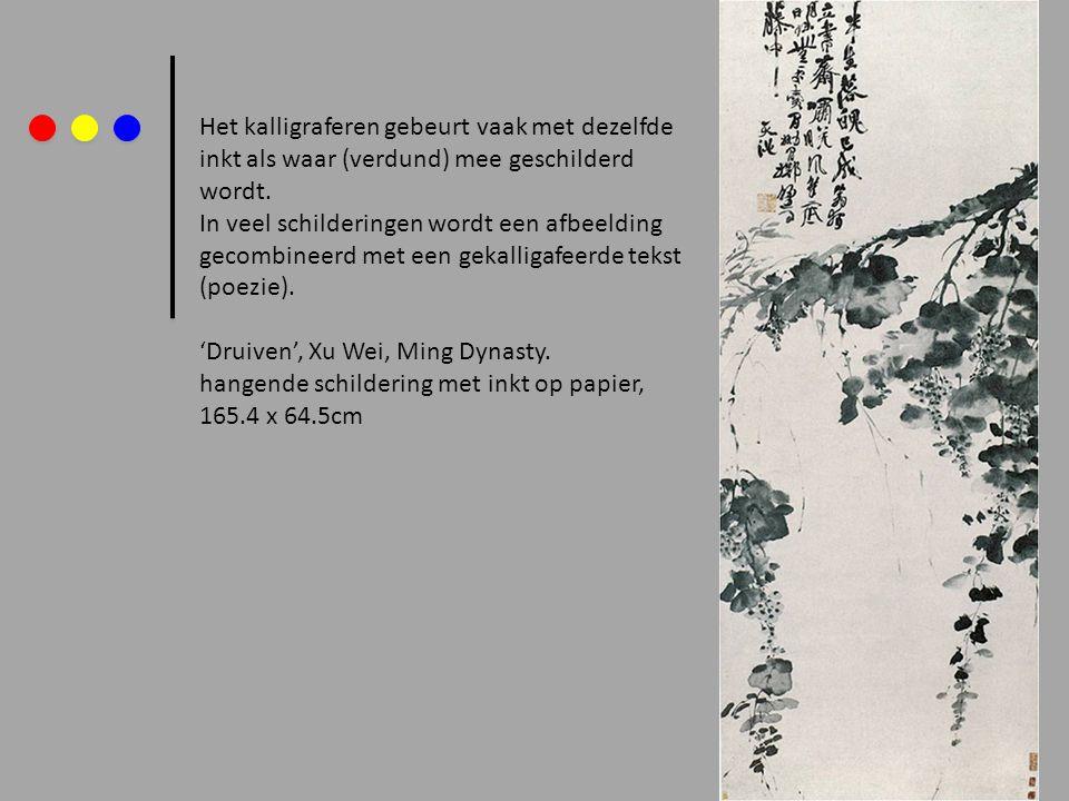 Een andere Chinese kritische, maar minder bekende kunstenaar, Liu Bolin werd door de overheid opgepakt en terwijl hij gevangen zat werd zijn atelier met al zijn kunstwerken er in met bulldozers platgewalst.