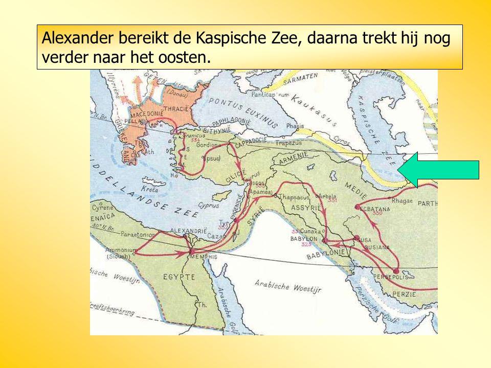 Alexander bereikt de Kaspische Zee, daarna trekt hij nog verder naar het oosten.