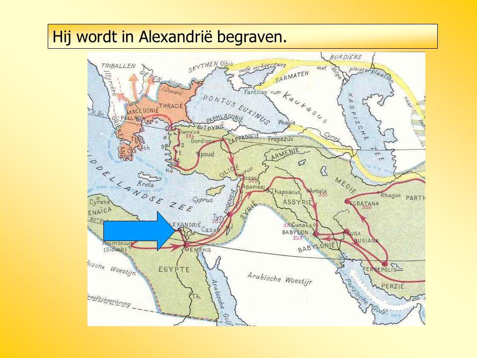 Hij wordt in Alexandrië begraven.