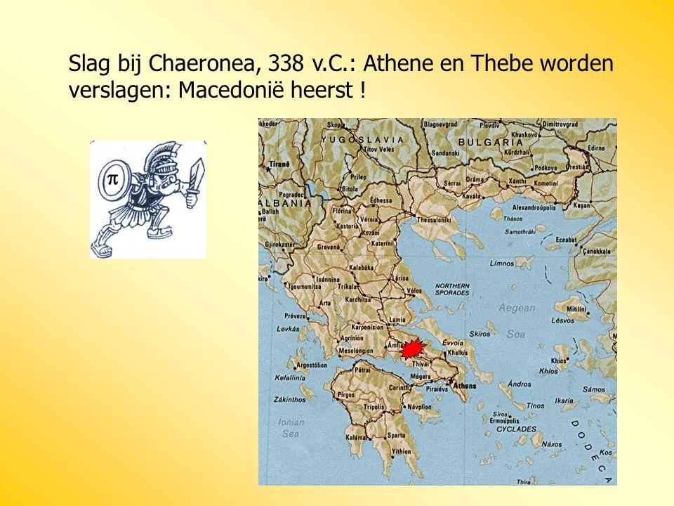 Slag bij Chaeronea, 338 v.C.: Athene en Thebe worden verslagen: Macedonië heerst !