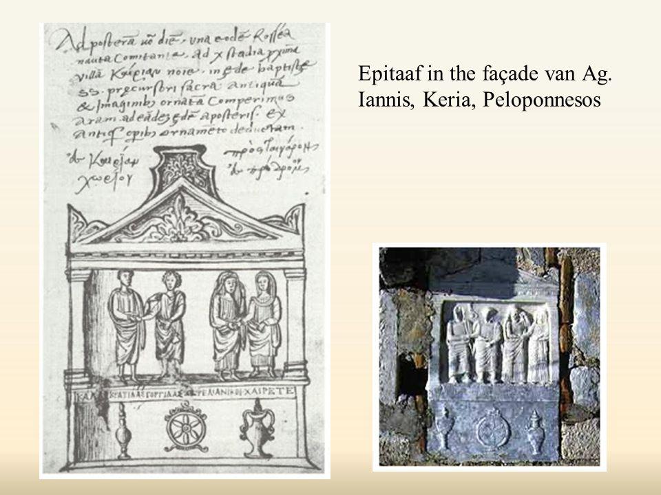 Epitaaf in the façade van Ag. Iannis, Keria, Peloponnesos