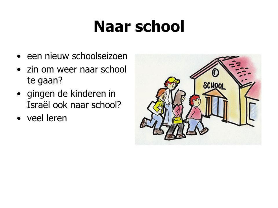Naar school een nieuw schoolseizoen zin om weer naar school te gaan? gingen de kinderen in Israël ook naar school? veel leren