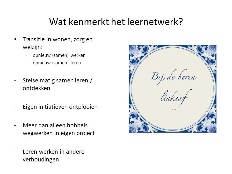 093f5bbe617 VGN Branchebijeenkomst wijk- en buurtgericht werken Utrecht 14 ...