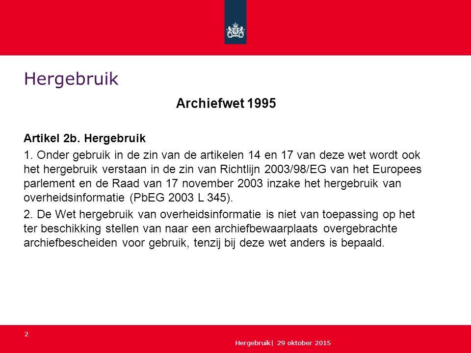 ARCHIEFWET 1995 EBOOK